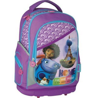 16b9dc51f9b37 Plecak szkolny ASTRA HM-01 Home - porównaj ceny z Najtaniej.co