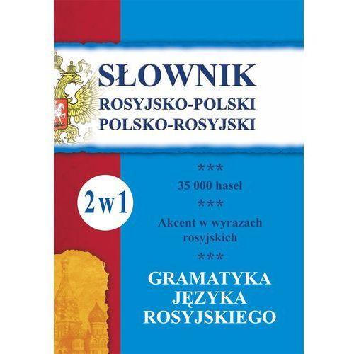 E-booki, Słownik rosyjsko-polski, polsko-rosyjski. Gramatyka języka rosyjskiego. 2 w 1 - Julia Piskorska, Elżbieta Szczygielska, Maria Wójcik