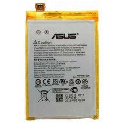 Bateria Asus ZenFone 2 ZE550ML C11P1424 Oryginalna