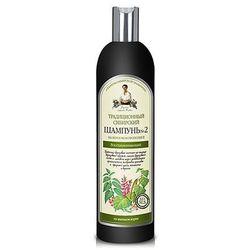 Babuszka Agafia Balsam nr 2 brzozowy propolis, regenerujący 550 ml