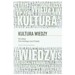 Kultura wiedzy + CD (opr. miękka)