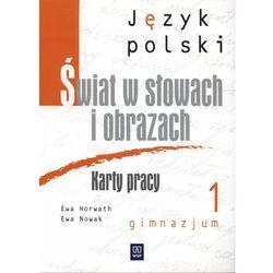 JĘZYK POLSKI 1 GIMNAZJUM KARTY PRACY. ŚWIAT W SŁOWACH I OBRAZACH 1 (opr. miękka)