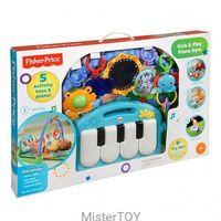 Pozostałe zabawki edukacyjne, Fisher Price FISHER Mata gimnasycznaz pianinkiem