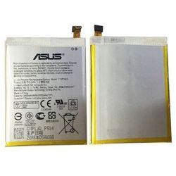 Bateria Asus ZenFone 2 ZE500CL C11P1423 Oryginalna