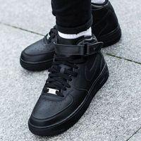 Buty sportowe dla dzieci, Nike Air Force 1 Mid GS (314195-004)