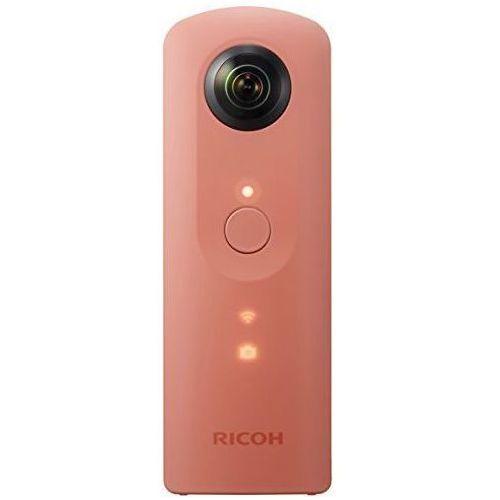 Ricoh Kamera theta 360 910741 (0026649107412)