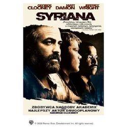 Syriana (DVD) - Stephen Gaghan OD 24,99zł DARMOWA DOSTAWA KIOSK RUCHU