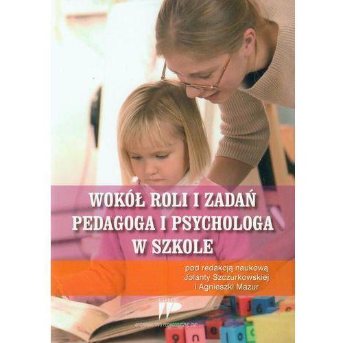 Pedagogika, Wokół roli i zadań pedagoga i psychologa w szkole (opr. miękka)