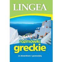 Książki do nauki języka, Rozmówki greckie (opr. miękka)