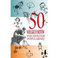 E-booki, 50 wielkich mitów psychologii popularnej