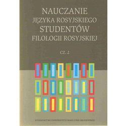 Nauczanie języka rosyjskiego studentów filologii rosyjskiej. Część 2 (opr. broszurowa)