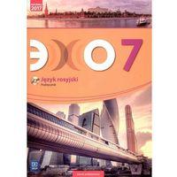 Książki do nauki języka, Echo Język rosyjski 7 Podręcznik + CD - Beata Gawecka-Ajchel (opr. miękka)