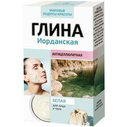 Fitokosmetik Glinka biała Jordańska 100 g