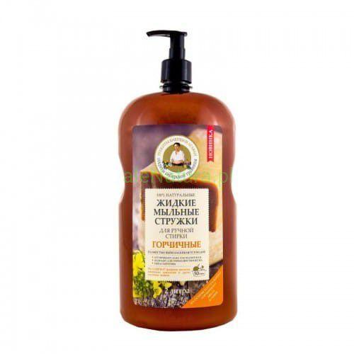 Płyny do prania, Recepty Babci Agafii - 100% Naturalne Płynne Wiórki Mydlane do Prania Ręcznego - Gorczycowe