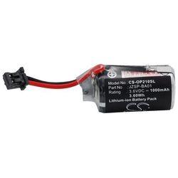 Omron SGDH amplifier / JZSP-BA01 1000mAh 3.60Wh Li-MnO2 3.6V (Cameron Sino)