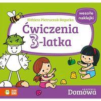 Książki dla dzieci, Ćwiczenia 3-latka. Domowa Akademia (opr. miękka)
