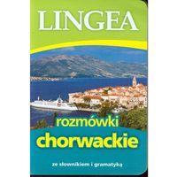 Przewodniki turystyczne, Rozmówki chorwackie ze słownikiem i gramatyką (opr. miękka)