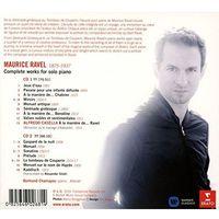Pozostała muzyka rozrywkowa, RAVEL: PIANO WORKS - Bertrand Chamayou (Płyta CD)