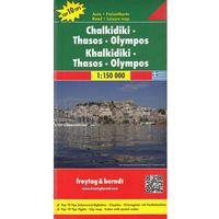 Mapy i atlasy turystyczne, Chalkidiki Thassos Olimp 1:150 000 (opr. twarda)
