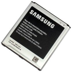 Bateria SAMSUNG B600BE S4 I9505 I9506 2600mAh EB izimarket.pl