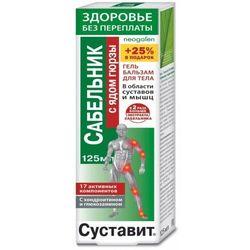 Żel-balsam Sustawit pięciornik i jad żmii 125 ml