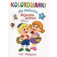 Kolorowanki, Kolorowanki dla malucha Bajeczne postaci - Ernest Błędowski