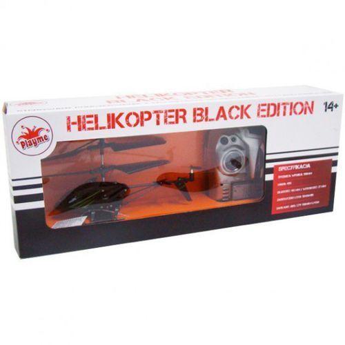 Helikoptery dla dzieci, Helikopter BE na podczeriweń