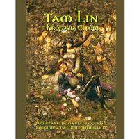 E-booki, Tam Lin i Królowa Elfów. Prastare podania, legendy i opowieści z wysp brytyjskich - Andrzej Sarwa