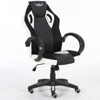 Fotele dla graczy, Fotel gamingowy NORDHOLD - ULLR- biały