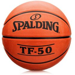 Piłka koszowa Spalding NBA TF-50 - r. 7