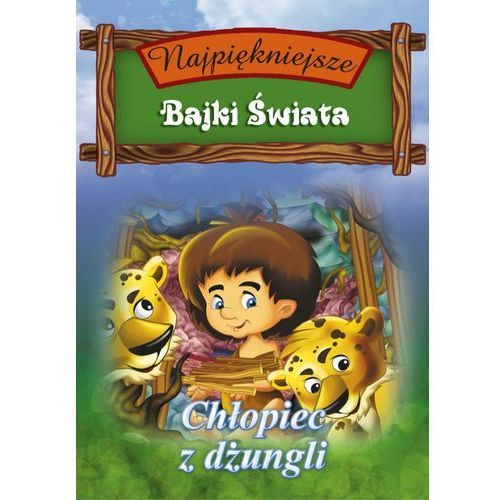 E-booki, Chłopiec z dżungli