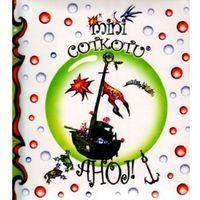 Książki dla dzieci, Ahoj! - mini Cotkotu (opr. twarda)