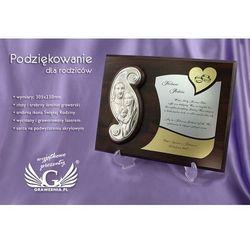Podziękowanie dla Rodziców - Dyplom z ikoną Świętej Rodziny - PDR001