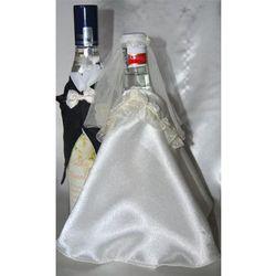 Ubranka na butelkę wódki -falbanka ekri