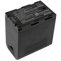 JVC GY-HM200 / SSL-JVC50 7800mAh 57.72Wh Li-Ion 7.4V (Cameron Sino)