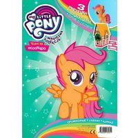 Książki dla dzieci, Magiczna Kolekcja My Little Pony część 19 Scootaloo (opr. miękka)