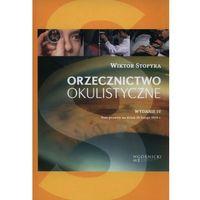 Książki medyczne, Orzecznictwo okulistyczne (opr. twarda)