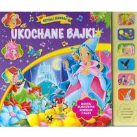 Książki dla dzieci, Ukochane bajki Czytaj i słuchaj - Praca zbiorowa (opr. twarda)