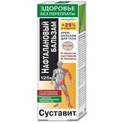 Żel-balsam na stawy i mięśnie Sustawit Naftalanowy 125ml