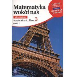 MATEMATYKA WOKÓŁ NAS 3 GIMNAZJUM ĆWICZENIA CZĘŚĆ 1 2013 (opr. broszurowa)